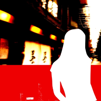 Book Cover for a Japanese thriller